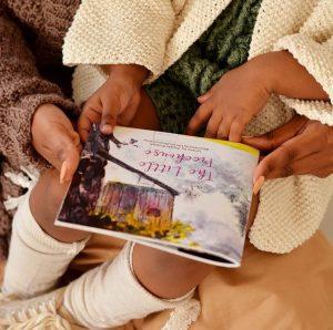 donate book